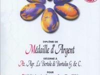 2007 Effervescents du Monde Argento Valdobbiadene Doc Extra Dry