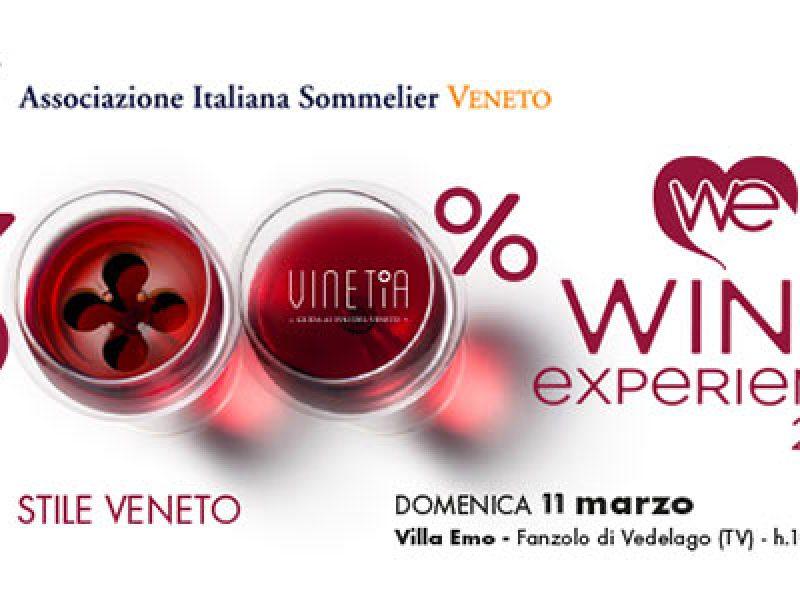 300% Wine Experience